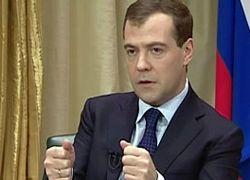 Медведев уверен, что кризис не приведет к социальным потрясениям