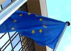 Странам Балтии отказали в экстренном вступлении в зону евро