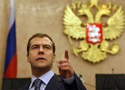 Россияне оценили первый год президентства Медведева