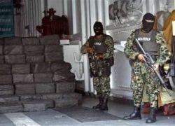 США помогут Мексике в борьбе с наркотрафиком