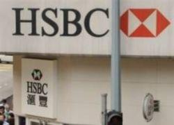 Один из крупнейших банков Европы закроет 800 отделений