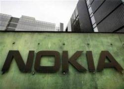 Nokia ищет партнёров для производства нетбуков