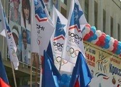 Безработных привлекут на олимпийские стройки