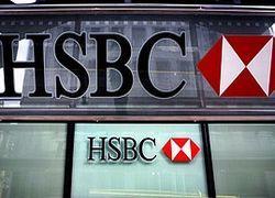 Европейский банк закрывает в США 800 отделений