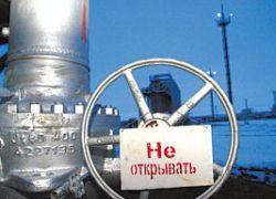 Газпром пересмотрит бюджет на 2009 год
