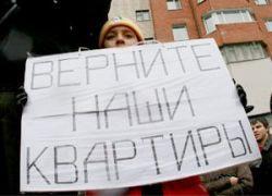 Всех обманутых дольщиков Москвы до конца 2009 года обеспечат жильем
