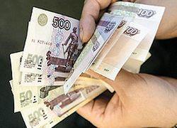 Рост ВВП РФ в 2010г. составит 2-3%