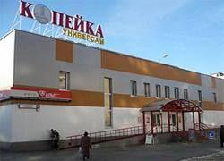 """Директор московской \""""Копейки\"""" ограбил свой магазин на 4 млн рублей"""