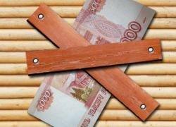 В России в условиях кризиса зреет заговор