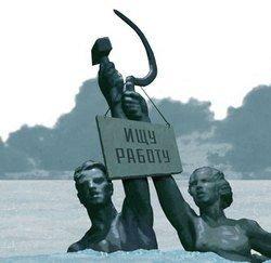 Жизнь после кризиса: новая экономика для слабого человека