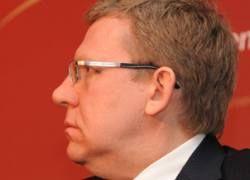 Кудрин призвал не надеяться на нефть