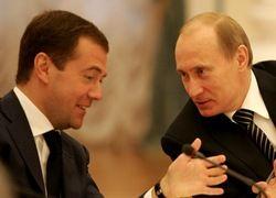 Кого в России назначат ответственным за кризис?