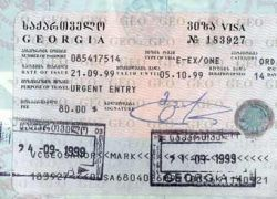 Россия возобновляет выдачу виз гражданам Грузии, но в неполном объеме