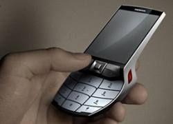 Операторы заставляют Nokia убрать Skype из телефонов