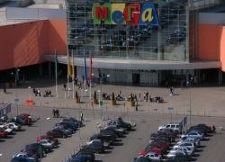 ГИБДД будет учить москвичей правилам дорожного движения в гипермаркетах