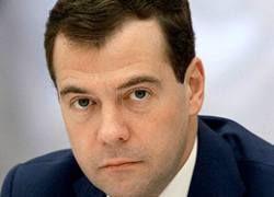 Медведев ждет предложений от Обамы