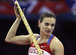Елена Исинбаева объявила дату окончания карьеры