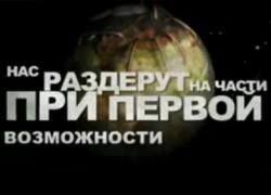 """У \""""запрещенной\"""" рекламы Года молодежи и ее антиверсии - один автор"""