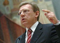 Россия отброшена финансовым кризисом на пять лет назад