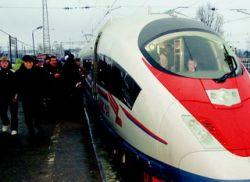 Высокоскоростной поезд опробован в деле