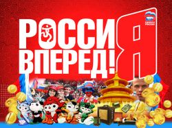 Россия скупает ценные бумаги США