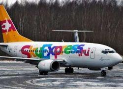 Совладелец Внуково купил бюджетного авиаперевозчика Sky Express