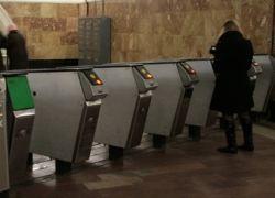 Программисты ограбили московствое метро на миллионы