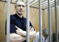 Дело ЮКОСа покажет, насколько действенны реформы Медведева