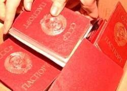 Правительство продлило срок действия советских паспортов