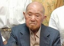 Японских долгожителей обделили в связи с кризисом