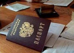 Вмешивается ли Москва в дела СНГ, выдавая российские паспорта?