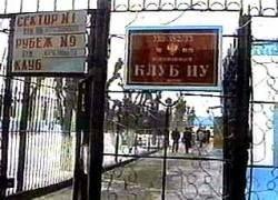 В Саратове взбунтовались заключенные