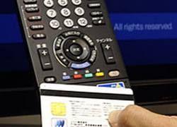 Sony скрестила телевизор с кошельком