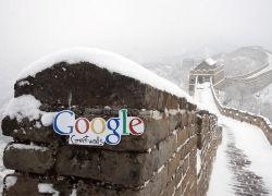 Google в реальной жизни