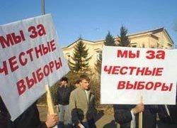 Будет ли когда-нибудь в России честная политика?