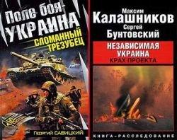 В России продают книги о войне с Украиной