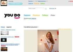 YouDo: платформа для стеба или полезный сервис?