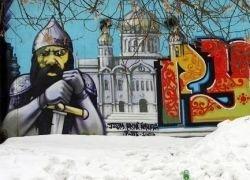 История Москвы в граффити