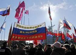 Очередной шаг Кремля для завоевания любви Крыма