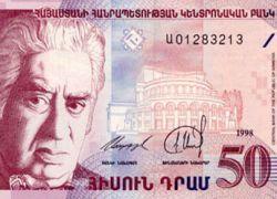В Армении обвалилась национальная валюта