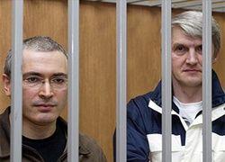 Дело ЮКОСа как символ несвободы России