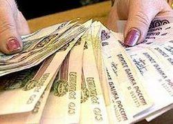 Бюджет России будет дефицитным до 2013 года
