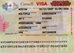деловая виза посольство канады: