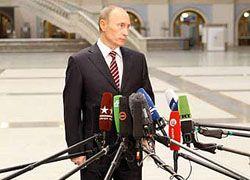 Путин объявил об антикризисных мерах для студентов