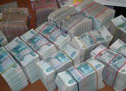 В Екатеринбурге исчез почти миллиард пенсионных денег