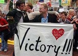 Гомосексуалисты потребовали от правительства США налоговых льгот
