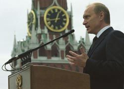 Кризис смешал Путину все карты?