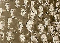Как будут искоренять большевизм и сталинизм из нашего сознания?