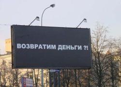 Российская система законов создана для олигархов?