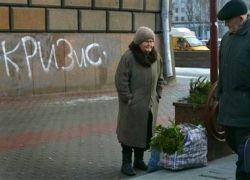У россиян пока больше поводов для пессимизма